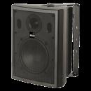 Ahuja Smx-902t 90 Watts 2-way Compact Pa Wall Speaker