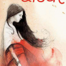Chau Ghar -by Raj Sargam