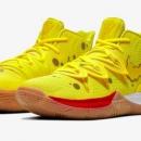 1st Copy Nike Spong Bib Kyrie 5