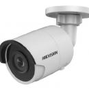 Hikvision Ip Exir Mini Bullet Network Camera Ds-2cd2023g0-i
