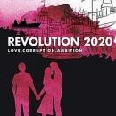 Revolution 2020 – Chetan Bhagat