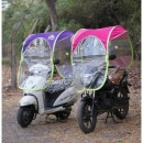 Scooter & Motorcycle Umbrella ( Rain & Dust Cover )