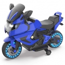 Cool Ride-on Bike For Kids