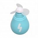 Super Bulb Portable Rechargeable Fan Lovely Handheld