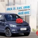 Dahe Dh 350l ( Lithium ) Electric Vehicle