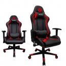 Hurry Up Gaming Chair Arrived Fantech Branded Alfa Gc-181