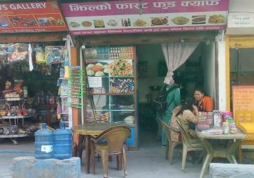 Fast food cafe bikrima