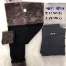 Hyper Warm Women's Leggings