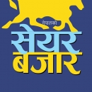 Nepal Ko Share Bazzar