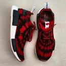 Adidas Nmd R1 Flower Copy