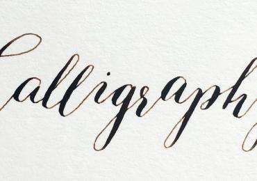 Calligraphy Training