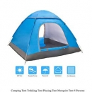 Camping Tent / Trekking Tent / Playing Tent