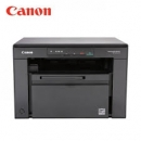 Canon All In One Printer Print/copy/scan I-sensys Mf3010(dc)
