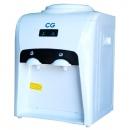 Cg Table Top Water Despensor