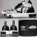 Adidas Nmd Juice*