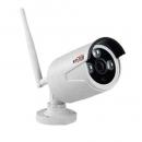 Wifi Ip Camera 2mp Outdoor Waterproof 1080p