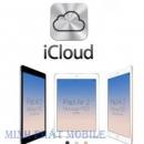 Icloude Unlock Ipad
